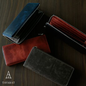 629df53b2b35 タバラット]財布 長財布 メンズ l字 ファスナー 本革 日本製 キップ レザー