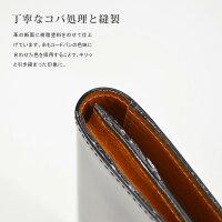 長財布コードバンメンズ本革日本製水染めかぶせ式小銭入れ付き(全2色)TAVARATTps-034