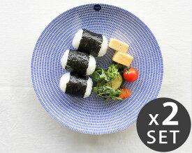 アラビア 24h Avec(アベック) 8283 プレート 26cm ブルー 2枚セット 【耐熱 電子レンジ対応 お皿】