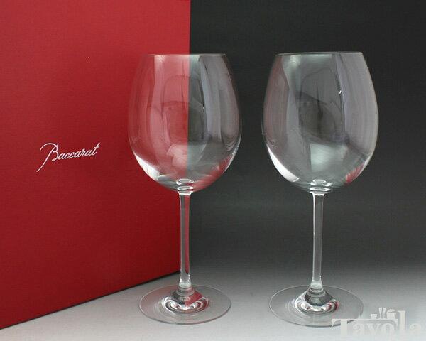 バカラ デギュスタシオン 2610-926 ボルドー ペア 【グラス ワイングラス セット】2610926【ラッキーシール対応】