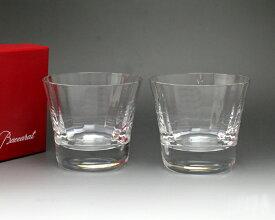 バカラ ミルニュイ(ミルヌイ) 2105-395 タンブラー 8.5cm ペア 【グラス セット】2105395