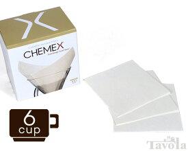ケメックス CHEMEX 専用フィルターペーパー FS-100 6カップ用 100枚入り(ペーパーフィルター 6カップ)【ラッキーシール対応】