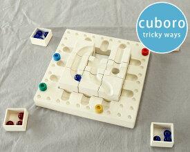 キュボロ トリッキーウェイ ファサール cuboro tricky ways fasal NEW [送料無料]【知育玩具】【あす楽対応】