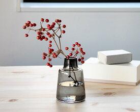 【P5倍/マラソン限定(要エントリー)】ホルムガード フローラ ベース 12cm ショート スモーク Holmegaard Flora vase 【花瓶 マウスブロウ(手吹き) 一輪挿し フラワーベース】【あす楽対応】