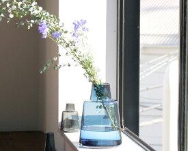 ホルムガード フローラ ベース 24cm ショート ブルー Holmegaard Flora vase 【花瓶 マウスブロウ(手吹き) フラワーベース】