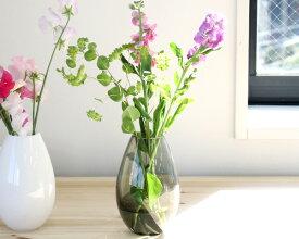 ホルムガード コクーン ベース 17cm スモーク Holmegaard Cocoon vase 【花瓶 マウスブロウ(手吹き) フラワーベース ギフト】