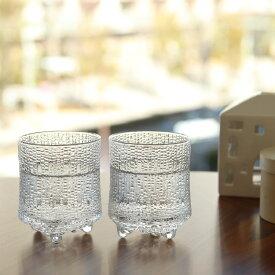 イッタラ ウルティマツーレ 950030 オールドファッション 2個入り(ペア) 【グラス セット ロックグラス】