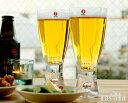 イッタラ タピオ 950051 ビアグラス (ゴブレット) 300cc ペアクリア 【おしゃれ 北欧食器】【YDKG-s】【RCP】【HLS_DU】【ビールをおいしく飲めるグラス】【セット】[1705