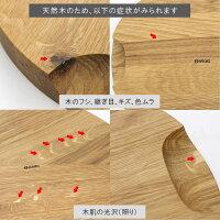 イッタララーミ木製サービングトレイ31cmiittalaRaami366518【サービングボードギフト】【ラッキーシール対応】
