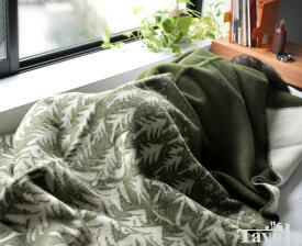 クリッパン(KLIPPAN)×ミナ ペルホネン(mina perhonen) 225102 ウールシングルブランケット ハウスインザフォレスト 130×180cm グリーン [送料無料]【ラッキーシール対応】