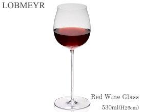 ロブマイヤー バレリーナ 1276101 ワイングラスI 赤ワイン 530ml H26cm Lobmeyr Ballerina 【グラス ギフト 結婚祝い プレゼント 贈り物】