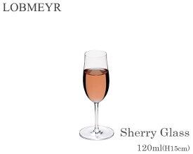 ロブマイヤー バレリーナ 1276104 シェリーグラス 120ml H15cm Lobmeyr Ballerina 【グラス ギフト 結婚祝い プレゼント 贈り物】