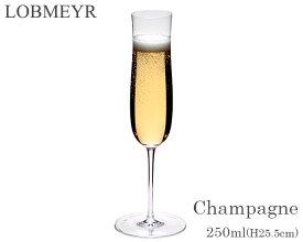 ロブマイヤー バレリーナ 1276115 シャンパンフルート 250ml H25.5cm Lobmeyr Ballerina 【グラス ギフト 結婚祝い プレゼント 贈り物】