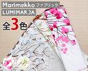 選べる3色 マリメッコ ルミマルヤ コットンファブリック(生地) marimekko LUMIMARJA (30cm以上から10cm単位で切り売り)[ネコポスなら送…