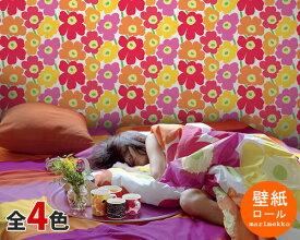 選べる4色 マリメッコ ピエニウニッコ 壁紙 幅70cm marimekko PIENI UNIKKO Essential(定番シリーズ)(他の商品との同梱不可) 【輸入壁紙 Wallcoverings】【ラッキーシール対応】