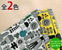 選べる2色 マリメッコ プータルフリン パルハート コットンファブリック(生地) marimekko PUUTARHURIN PARHAAT (30cm以上から10cm単位…
