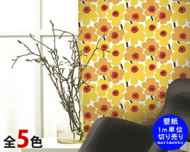 選べる5色 マリメッコ ピエニウニッコ 壁紙 幅53cm (1m単位で切り売り) marimekko PIENI UNIKKO marimekko4(限定シリーズ)(他の商品との同梱不可) 【輸入壁紙 Wallcoverings】