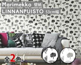 選べる2色 マリメッコ リンナンプイスト 壁紙 幅53cm marimekko LINNANPUISTO Marimekko4(限定シリーズ) 【輸入壁紙 Wallcoverings】