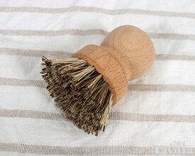 レデッカー 322603 木のキッチンブラシ 7.5cm(植物繊維) 【ギフト 結婚祝い プレゼント 贈り物】