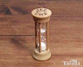 レデッカー 砂時計/ティータイマー 10cm 3分計 704010 【ギフト 結婚祝い プレゼント 贈り物】【あす楽対応】
