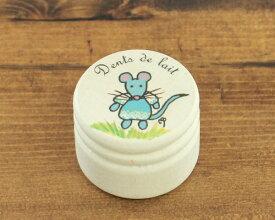 レデッカー 乳歯入れ フランス語 ブルーのネズミさん 4.5cm 750044 【乳歯ケース】【ラッキーシール対応】