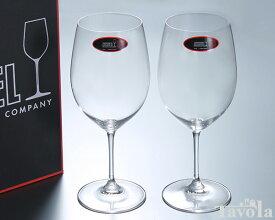 リーデル VINUM(ヴィノム) 6416/0 ボルドー ペア 【グラス ワイングラス セット 赤ワイン】【あす楽対応】