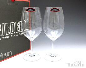リーデル VINUM(ヴィノム) 6416/30 シラー ペア 【グラス ワイングラス セット 赤ワイン】【あす楽対応】