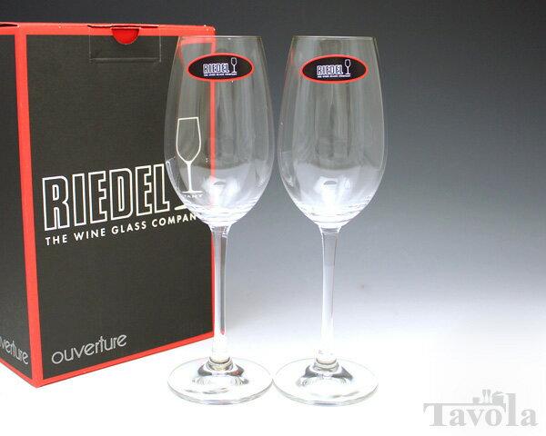 リーデル OUVERTURE(オヴァチュア) 6408/48 シャンパーニュ ペア 【グラス シャンパングラス セット】【ラッキーシール対応】
