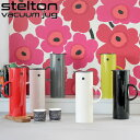 ステルトン バキュームジャグ(サーモジャグ) 1.0L 箱入 Stelton Thermo Vacuum Jug 【あす楽対応】【魔法瓶 ギフト 水筒 ボトル アウト…