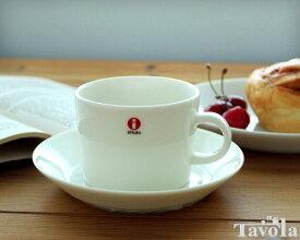 イッタラ ティーマ ホワイト 7253/7248 ティー/コーヒー(兼用)カップ&ソーサー 220ml 【おしゃれ 北欧食器】