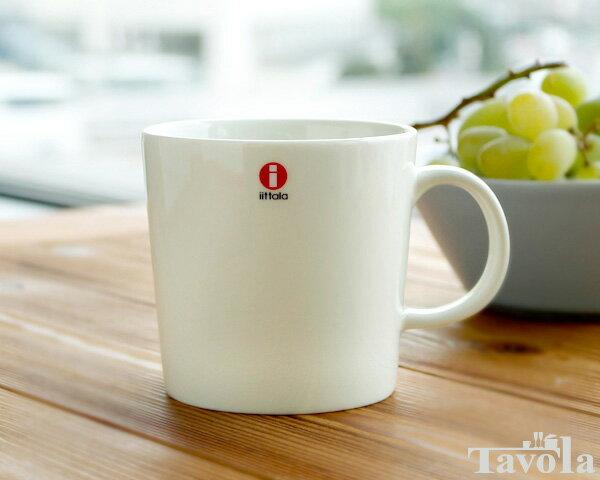 イッタラ ティーマ ホワイト 007255 マグ 300ml 【おしゃれ 北欧食器】【マグカップ】【ラッキーシール対応】