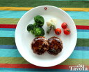 イッタラ ティーマ ホワイト 016452 プレート 21cm 【おしゃれ 北欧食器】【お皿】