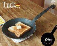 ターククラシックフライパン24cmTURK【あす楽対応】【IH対応】【ラッキーシール対応】