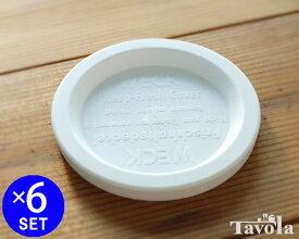 ウェック 一時保存セット プラスティックカバー WE006 直径Mサイズ 6個【ラッキーシール対応】