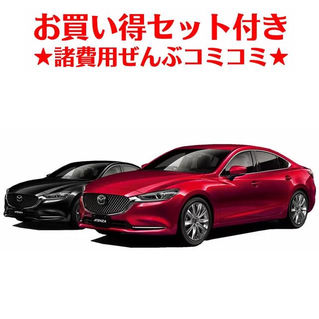 新車 マツダ アテンザ セダン 2200cc 2WD 6MT XD PROACTIVE ★ボディコーティング/ETC/フロアマット★ 5年間の延長保証付き 特別色は別途費用