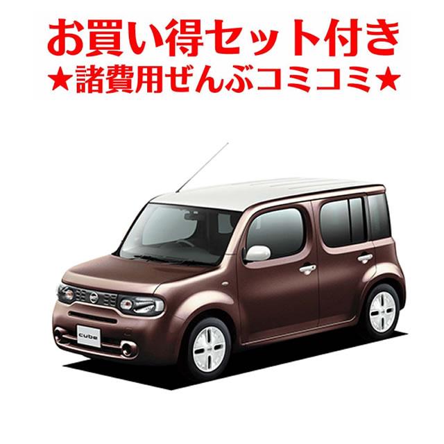 新車 【激得!メガバリューカー】 日産 キューブ 1500cc 2WD CVT 15X 特別色は別途費用 新車