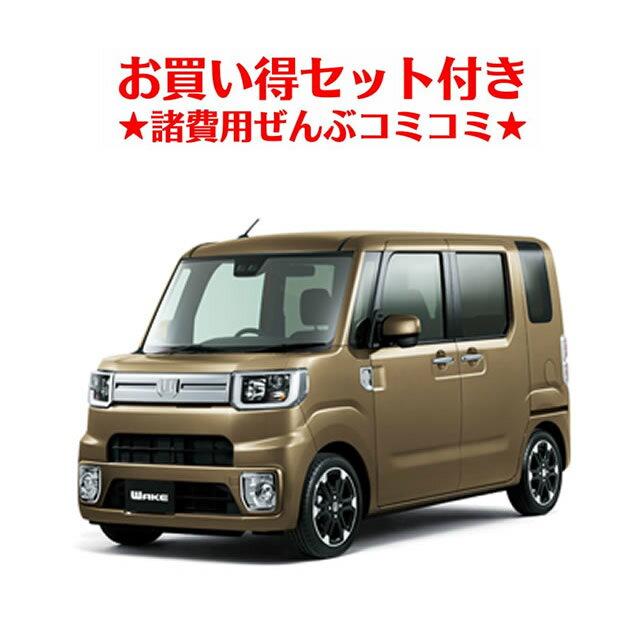 新車 ダイハツ ウェイク 660cc 2WD CVT G ターボ \u201cレジャーエディション SA III\u201d ☆DVD