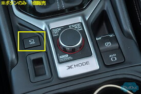83211AL020【スバル純正】カメラスイッチ/カメラボタン【SUBARU純正部品】フォレスター(SK)