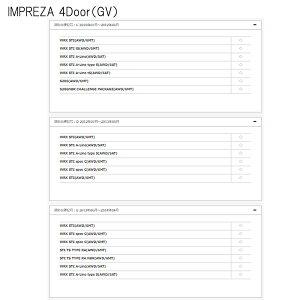 ST91099ST020【STI-スバル】ドアハンドルプロテクター4枚セットレヴォーグ(VM)/WRX(VA/GV/GR)/レガシィ(BS/BN/BM/BR)/フォレスター(SJ)エクシーガ(YA)インプレッサ(GJ/GP)XV(GP)【メール便OK】