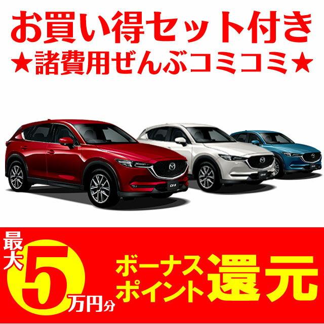 新車 マツダ CX-5 2500cc 4WD 6AT 25S PROACTIVE ★ボディコーティング/ETC/フロアマット★ 5年間の延長保証付き 特別色は別途費用