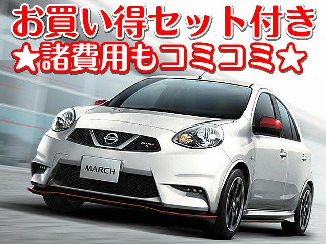 新車 日産 マーチ 1200cc 2WD CVT NISMO ★DVD・CD・USBプレーヤー/バックカメラ/フロアマット★  5年間の延長保証付き 特別色は別途費用