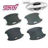 【STI-スバル】ST91099ST080ドアハンドルプロテクターフォレスター(SK)【SaM】【コンビニ受取対応商品】【ゆうパケット(メール便)OK】