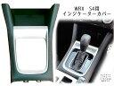 【STI-スバル】【スバル純正】92121VA332インジケーターカバー SPORTS PARTS for IMPREZA(WRX)(旧品番:92121VA330)WRX…
