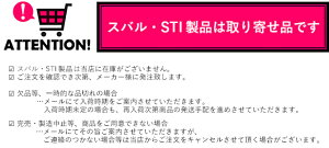 【STI-スバル】ST83031ST040(旧品番:ST83031ST012/ST83031ST010)プッシュエンジンスイッチ【SaM】【コンビニ受取対応商品】