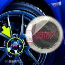 【STI-スバル】ST28821ST010 WRX STI(GV/GR)BBSホイール18インチ用センターキャップSubaru WRX STI(GV/GR/S207)【取寄せ】【ゆう…