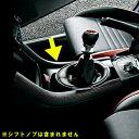 【STI-スバル】92169VA000 WRX STI(VAB)用シフトパネル【SaM】