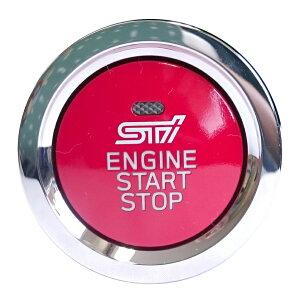 【STI正規パーツ取扱】SPORTSPARTSforBRZプッシュエンジンスイッチ