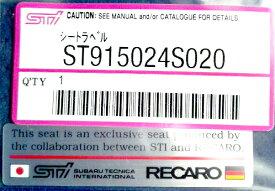 ST915024S020【STI-スバル】STI RECARO シートラベルシール/ステッカー/エンブレム【メール便OK】【SUBARU純正部品】
