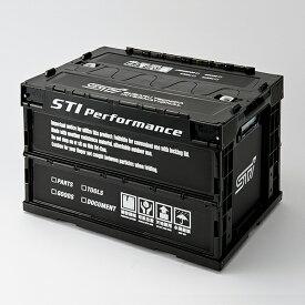 【STI-スバル】【スバル純正】STSG17100160 折りたたみコンテナ M【代引不可】