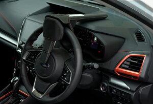 【スバル】SAA3230020本革製ステアリングロック【スバルオートアクセサリー】